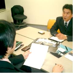 コノジャパンの研修